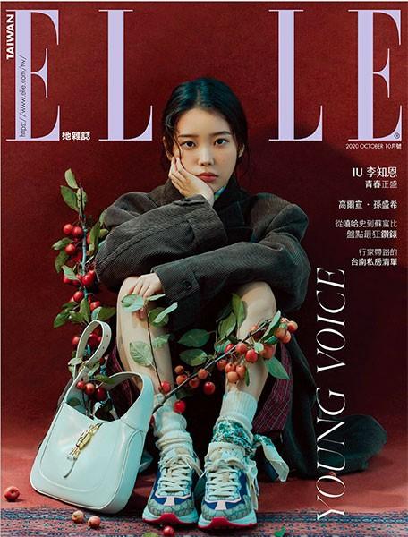 presse-Elle-Taiwan-cover